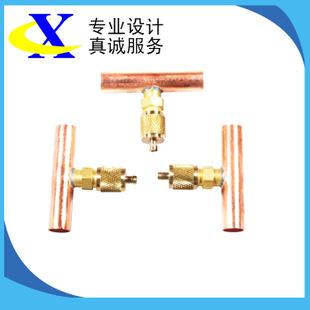 批发供应 T型承口等径三通 制冷专用配件