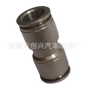 【专业生产批发】铜快插 铜镀镍气动快插接头 气动元件 直通