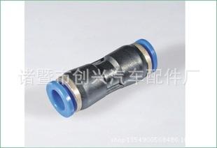 【专业生产批发】塑料气动快插接头 气动接头 气动元件 直通