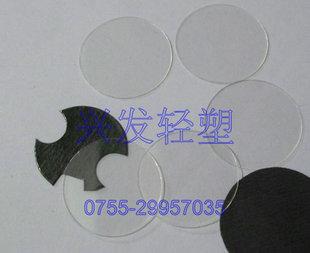 生产销售 电池绝缘片、防火PC绝缘片、黑色pc绝缘片 PVC绝缘片