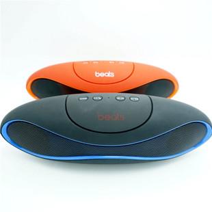 橄榄球蓝牙音箱 便携音箱 立体声蓝牙音箱 插卡/USB音箱