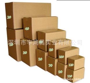 首页 产品 包装 物流包装 纸箱 03深圳订做天猫淘宝纸箱纸盒 物流