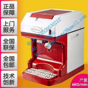 供应商用刨冰机 碎冰机 家用 电动碎冰机 沙冰机 刨冰机