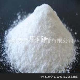 现货供应甘露糖醇69-65-8