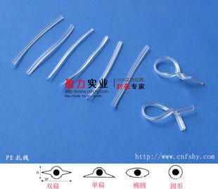 扎线 PVC铁丝扎线 镀锌扎线 铁芯扎线