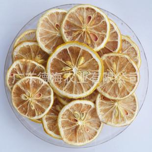 供应2013新鲜柠檬干 柠檬片(尤力克柠檬干片)花茶批发