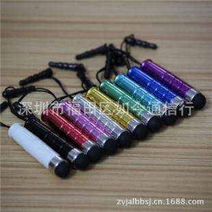 子弹头电容笔 苹果手写笔 电容笔 iphone4/4S通用型 电容屏通用