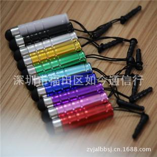 子弹头电容笔 苹果手写笔 电容屏手写笔 三星触控笔 触摸笔厂家