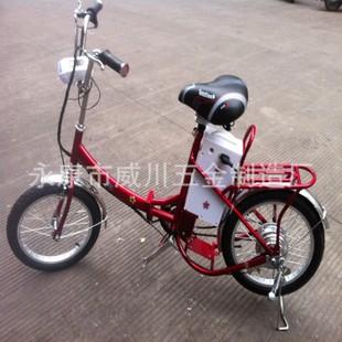 厂家直供 电动自行车 24v18寸折叠电动自行车 学生电动车 助力车
