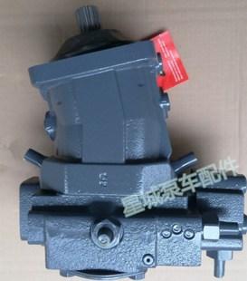 德国Rexroth力士乐A7V055LRDS/63L-NZB01-S臂架泵车柱塞泵