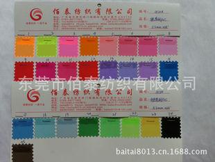 0.3mm透明软PVC超透有色透明PVC透明有色PVC薄膜pvc透明膜有色pvc