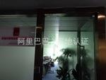 深圳市晖亮包装制品有限公司