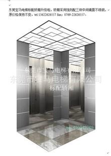 观光电梯、乘客电梯、载货电梯、汽车电梯、住宅电梯