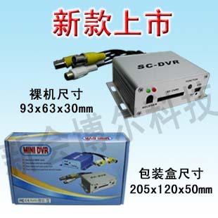 SC-DVR车载录像机,迷你监控SC-DVR,插SD卡监控器,插SD卡录像机
