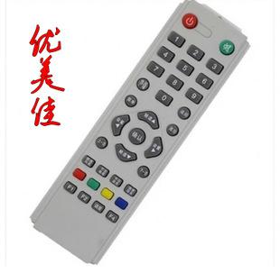 厂家直销 中星9 号 中九遥控器 小锅大锅遥控器
