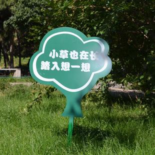 红色爱护花草牌,校园绿化指示牌,双面花草牌不锈钢烤漆 警示牌