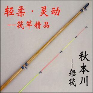 批发筏竿插接竿路亚竿冰钓竿抛竿鱼竿垂钓用品