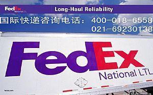 上海闵行国际快递公司 莘庄工业园区国际快递 绿地集团国际快递