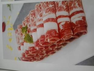 羊肉卷 羔羊肉卷 内蒙羊肉卷