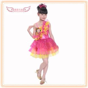 【淘货源】六一儿童演出服装女童舞蹈裙亮片现代舞