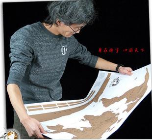 英文版深圳地图
