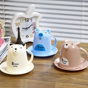 卡通动物创意杯子带盖早餐杯塑料马克水杯新奇特杯子