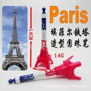 工厂直供法国巴黎埃菲尔铁塔造型圆珠笔