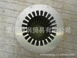 电工钢、无取向电工钢、矽钢片、压缩机电工钢、马达用电工钢
