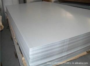 供应钢板 酸洗板 热轧板 酸洗开平板 酸洗钢板