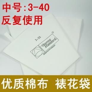 优质棉布奶油裱花袋 蛋糕裱花袋 环保性裱花袋 中号裱花工具3-40