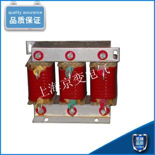 供应HKSG2-0.8 27/5 三相进线电抗器 三相输入电抗器 保质两年