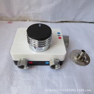 恒温电热水器混水阀 电热水器自动控混调水阀  方体恒温阀批发