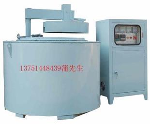 石墨坩埚熔化炉、保温炉、铝合金坩埚式熔化炉