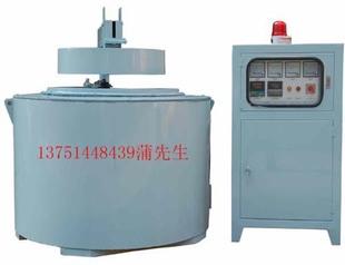 铝合金模具制作熔化炉、铝合金浇铸熔化炉