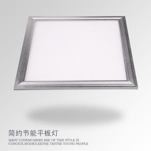 新款超薄led面板灯方形集成吊顶客厅办公室led平板