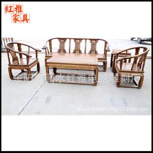 明清古典沙发 中式仿古实木沙发组合 榆木皇宫椅转角沙发
