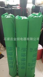 35KV绝缘胶垫 高压绝缘胶垫 绿色绝缘胶垫 红色绝缘胶垫 电厂专用