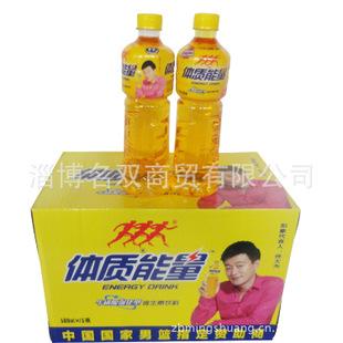 销售中沃功能饮料  中沃体质能量  优质功能饮料  优质中沃饮品