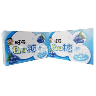 旺仔QQ糖  优质品牌糖果  批发旺仔食品  QQ糖批发销售