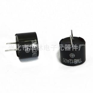 厂家直销3v 5v 12v电磁式有源超薄蜂鸣器