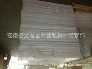 供应PVC片材  现货 亚白0.3MM足厚 全新料PVC片材卷材 挤出片