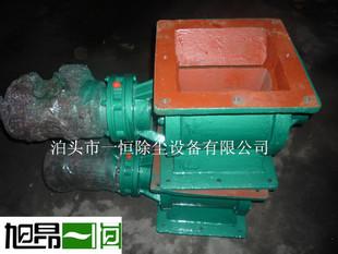 一恒专业生产各型号星型卸料器、卸灰阀、YJD-12型星型卸料器