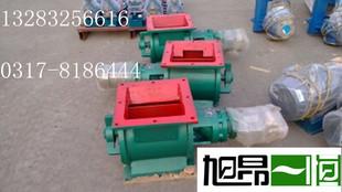 厂家直销高质量YJD-26星型卸料器、价格优惠