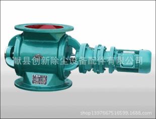 厂家供应 星型卸料器 耐磨卸料器 河北星型卸料器  质优价廉