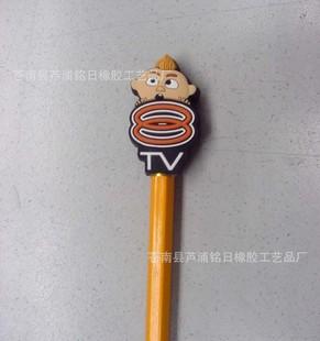 【实力厂家】PVC软胶笔套 立体笔套 橡胶笔套 各种宣传笔套
