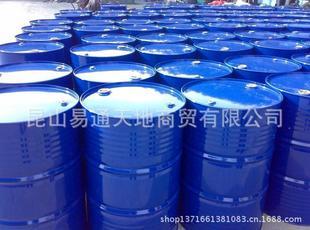 菲律宾椰子油 精炼食用椰子油 工业椰子油