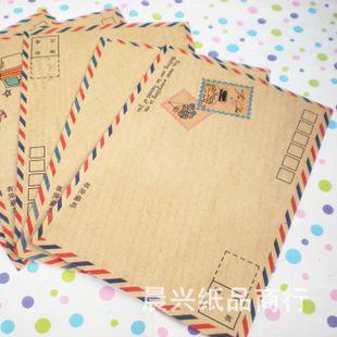 复古航空信封 欧式信封