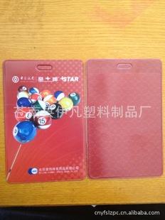 廠家直銷卡套 PVC銀行卡套 帶海綿卡套 軟卡套 時尚廣告卡套