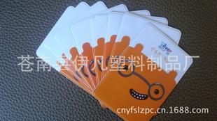 廠家 定制卡套 PVC卡套 印刷卡套 廣告卡套   地鐵卡套  環??ㄌ?/></a> <div><a >廠家 定制卡套 PVC卡套 印刷卡套 廣告卡套   地鐵卡套  環??ㄌ?/a></div> <p>2014-09-30</p> </div> </td> <td valign=