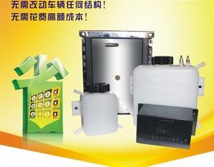氢能源汽车氢氧除碳机zhq-3000系列中氢厂家价格直销